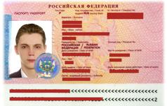 Фотографии На Заграничный Паспорт Старого Образца - фото 4